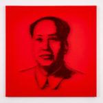Nicu Lucà, MAO, 2018, spilli su tela, cm 110 x 110 x 6.5